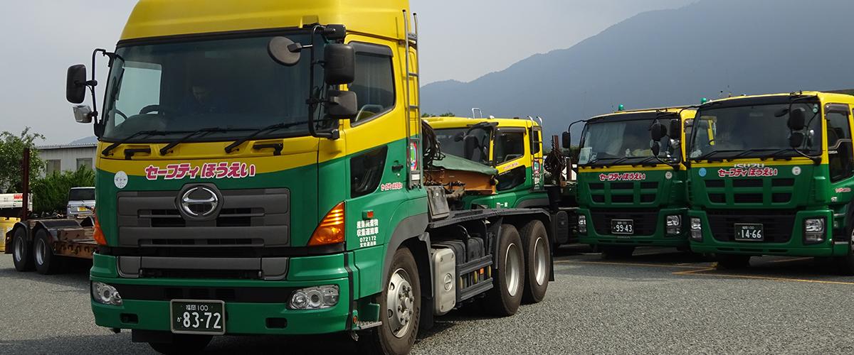 多彩なトラックで様々な要望に対応します